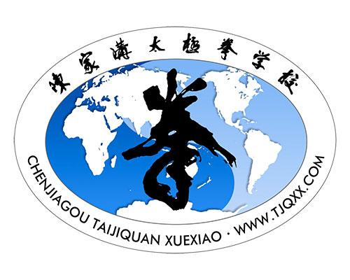 taiji-logo-original