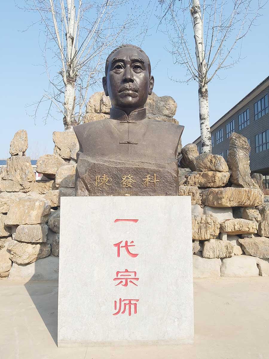 chen-ziqiang-9